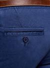 Брюки-чиносы с ремнем oodji #SECTION_NAME# (синий), 2B150026M/25735N/7500N - вид 5