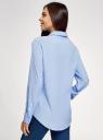 Блузка прямого силуэта с нагрудным карманом oodji #SECTION_NAME# (синий), 11411134-1B/46123/7003N - вид 3