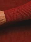 Свитер в рубчик с высоким воротом oodji для мужчины (красный), 4L307010M/47211N/4500M - вид 5