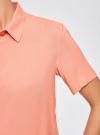 Блузка вискозная с короткими рукавами oodji #SECTION_NAME# (оранжевый), 11411137B/14897/5400N - вид 5