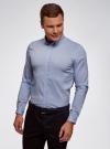 Рубашка базовая приталенная oodji #SECTION_NAME# (синий), 3B140002M/34146N/7000N - вид 2