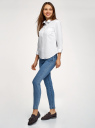 Рубашка с нагрудным карманом и рукавом 3/4 oodji для женщины (белый), 13K01005B/42083/1000N
