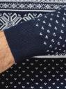 Джемпер вязаный с новогодним узором oodji для мужчины (синий), 4L110054M/25365N/7919J