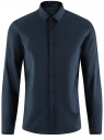 Рубашка базовая приталенного силуэта oodji #SECTION_NAME# (синий), 3B110012M/23286N/7900N