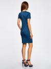 Платье облегающего силуэта на молнии oodji #SECTION_NAME# (синий), 14011025/42588/7901N - вид 3
