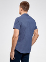 Рубашка принтованная с нагрудным карманом oodji #SECTION_NAME# (синий), 3L410117M/39312N/7975G - вид 3