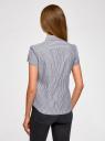 Рубашка хлопковая с коротким рукавом oodji #SECTION_NAME# (синий), 13K01004B/33081/1079S - вид 3
