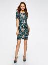 Платье трикотажное с вырезом-лодочкой oodji #SECTION_NAME# (зеленый), 14007026-2B/42588/6E43F - вид 2