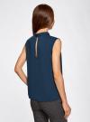 Блузка базовая без рукавов с воротником oodji #SECTION_NAME# (синий), 11411084B/43414/7900N - вид 3