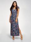 Платье макси с V-образным вырезом oodji #SECTION_NAME# (синий), 14001207/46943/7919F - вид 2