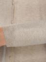 Жакет вязаный на пуговицах oodji для женщины (бежевый), 73212401B/45641/3300M