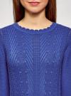 Джемпер фактурной вязки с фигурным вырезом oodji #SECTION_NAME# (синий), 63807325/31347/7500N - вид 4