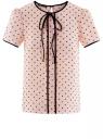 Блузка с коротким рукавом и контрастной отделкой oodji #SECTION_NAME# (розовый), 11401254/42405/4029G