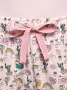 Брюки домашние принтованные oodji для женщины (розовый), 59807010-5/46154/4019O