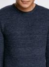 Джемпер свободного силуэта фактурной вязки oodji #SECTION_NAME# (синий), 4L107116M/46227N/7900M - вид 4