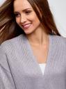 Кардиган без застежки с накладными карманами oodji для женщины (серый), 63203131/48518/8000M