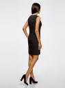 Платье базовое без рукавов oodji для женщины (черный), 21902064B/18600/2900N
