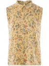 Топ базовый из струящейся ткани oodji для женщины (желтый), 14911006-2B/43414/5019F