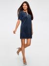 Платье из искусственной замши с декором из металлических страз oodji #SECTION_NAME# (синий), 18L01001/45622/7900N - вид 6