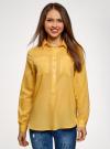 Рубашка хлопковая свободного силуэта oodji #SECTION_NAME# (желтый), 11411101B/45561/5200N - вид 2