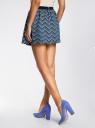 Юбка клеш из фактурной ткани oodji для женщины (синий), 14100019-4/46478/2975S