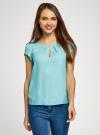 Блузка вискозная на молнии oodji #SECTION_NAME# (бирюзовый), 11403203-1/35610/7300N - вид 2