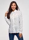 Блузка вискозная прямого силуэта oodji #SECTION_NAME# (белый), 11411098-3/24681/3079G - вид 2