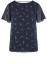 Блузка свободного силуэта с коротким рукавом oodji #SECTION_NAME# (синий), 11401284-1/17358/7912O