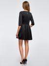 Платье трикотажное со складками на юбке oodji #SECTION_NAME# (черный), 14001148-1/33735/2900N - вид 3