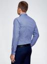 Рубашка хлопковая в мелкую графику oodji #SECTION_NAME# (синий), 3L110314M/19370N/1075G - вид 3
