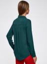 Блузка из струящейся ткани с украшением из страз oodji #SECTION_NAME# (зеленый), 11411128/36215/6C00N - вид 3