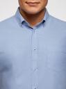Рубашка базовая с коротким рукавом oodji для мужчины (синий), 3B210007M/34714N/7000O