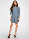 Платье-рубашка из лиоцелла oodji #SECTION_NAME# (синий), 12909042/45372/7500W - вид 2