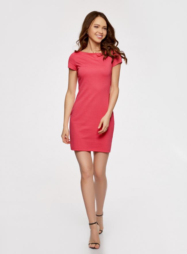 Платье трикотажное с вырезом-лодочкой oodji для женщины (розовый), 14001117-2B/16564/4D00N