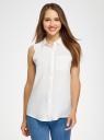 Топ вискозный с рубашечным воротником oodji для женщины (белый), 14911009B/26346/1200N