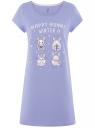 Платье домашнее с принтом oodji #SECTION_NAME# (фиолетовый), 59801006-21/46154/8012P