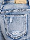 Шорты джинсовые с рисунком и потертостями oodji #SECTION_NAME# (синий), 12807072/45254/7519K - вид 5