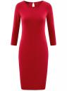 Платье трикотажное с вырезом-капелькой на спине oodji #SECTION_NAME# (красный), 24001070-5/15640/4500N