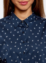 Рубашка базовая с нагрудным карманом oodji #SECTION_NAME# (синий), 11403205-9/26357/7930E - вид 4