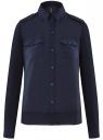 Блузка из струящейся ткани с нагрудными карманами oodji #SECTION_NAME# (синий), 11401278/36215/7900N