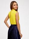 Топ базовый из струящейся ткани oodji для женщины (желтый), 14911006B/43414/5100N