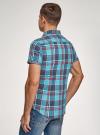 Рубашка хлопковая с короткими рукавами и нагрудными карманами oodji #SECTION_NAME# (синий), 3L410152M/49928N/7545C - вид 3