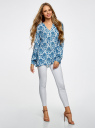 Блузка принтованная из вискозы oodji для женщины (синий), 21412143/42127/1075E