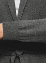 Кардиган с поясом и накладными карманами oodji #SECTION_NAME# (серый), 63212601/43755/2500M - вид 5