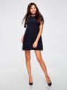 Платье А-образного силуэта в рубчик oodji для женщины (синий), 14000157/45997/7900N