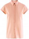 Рубашка прямого силуэта с короткими рукавами oodji #SECTION_NAME# (розовый), 11411141/46401/5400N