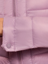 Куртка стеганая с воротником-стойкой oodji #SECTION_NAME# (фиолетовый), 10203038-5B/47020/8000N - вид 5
