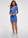 Платье трикотажное базовое oodji #SECTION_NAME# (синий), 14001071-2B/46148/7079S - вид 2