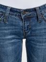 Джинсы push-up с декоративной молнией на кармане oodji #SECTION_NAME# (синий), 12103157/46341/7500W - вид 4