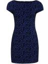 Платье облегающее с вырезом-лодочкой oodji для женщины (синий), 14001117-3/33038/7529E